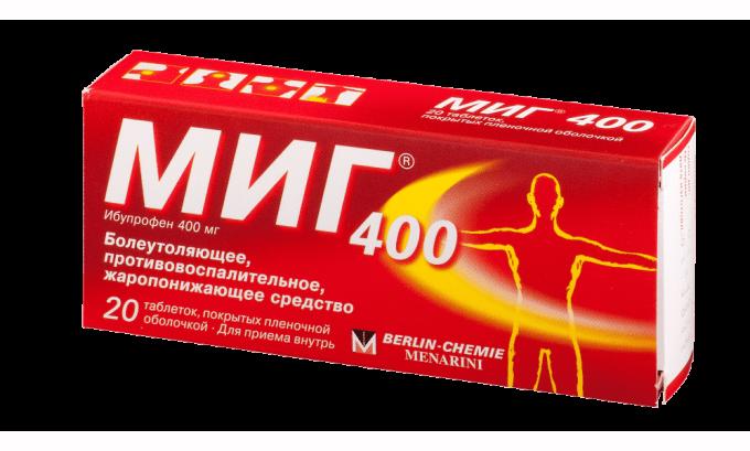 Миг 400 входит в список синонимов Нурофена