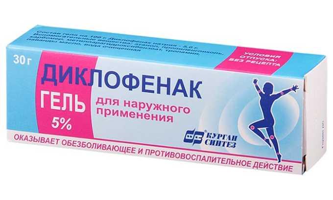 Гель Диклофенак однородная кремовая масса со слабым запахом, в 1 г геля присутствует 10 мг главного компонента