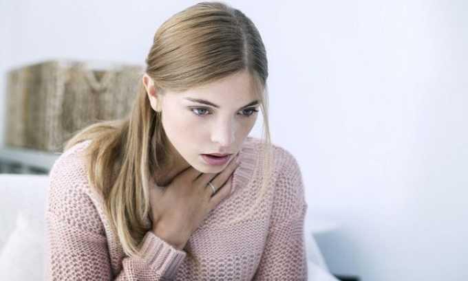 Суспензия может вызвать бронхиальные спазмы