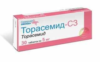 Действие препарата  Торасемид-С3 при заболеваниях почек