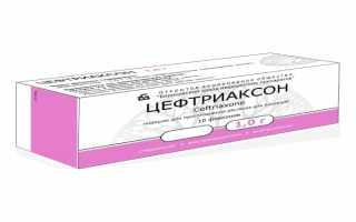 Как лечить цистит средством Цефтриаксон в таблетках?