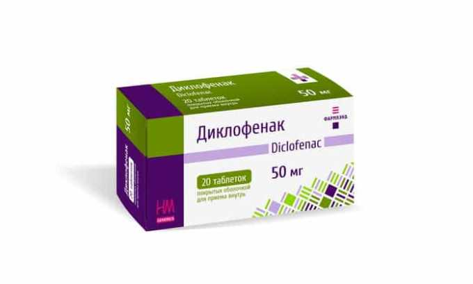 Средняя цена лекарства 20 руб