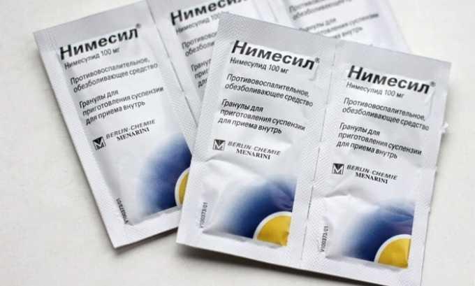 Препарат помогает устранить болевые ощущения