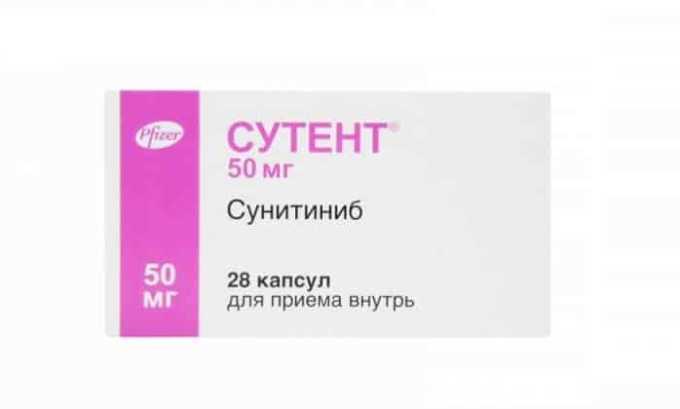 Сутент - аналог препарата Нексавар