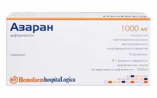 Азаран — эффективное средство для лечения инфекции мочевыводящих путей и почек