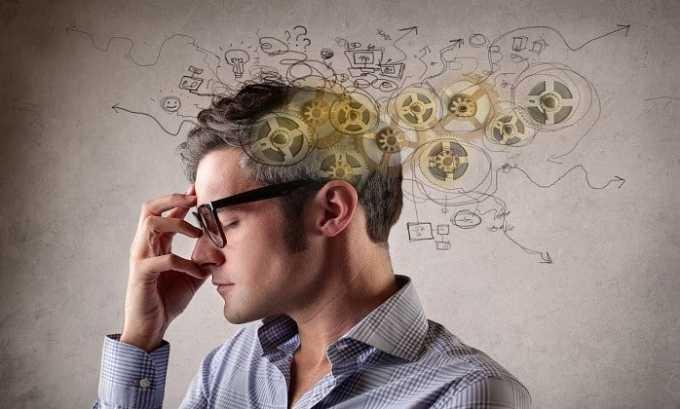 Средство будет назначено пациенту при наличии у него пониженной умственной работоспособности