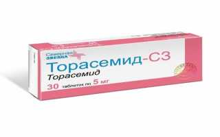 Результаты применения Торасемида при заболевании почек