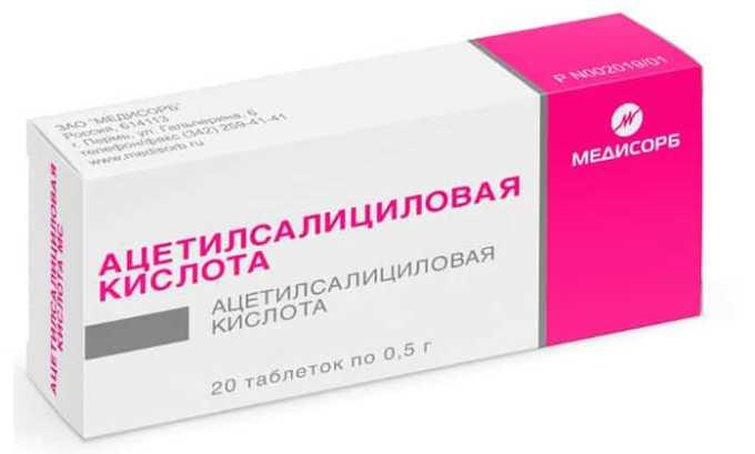 Избегать сочетания с Ацетилсалициловой кислотой, т.к. это может привести к агрегации тромбоцитов