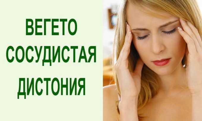 Глицин Вис снижает расстройства вегетососудистой системы