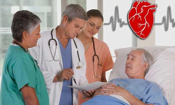 Возбраняется прием Нурофен плюс при сердечной недостаточности после операции по аортокоронарному шунтированию
