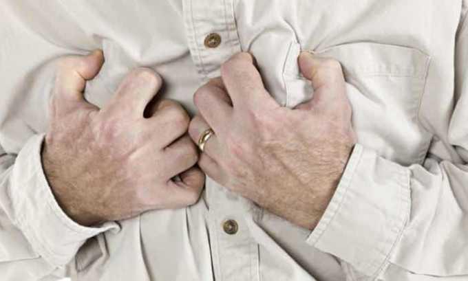 Применять средство для проведения терапии следует при сердечной недостаточности, которая явилась результатом перенесенного инфаркта миокарда