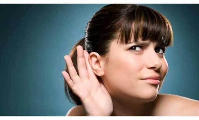 Со стороны часто ухудшается слух