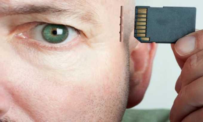 Совместный прием препаратов способствует улучшению памяти