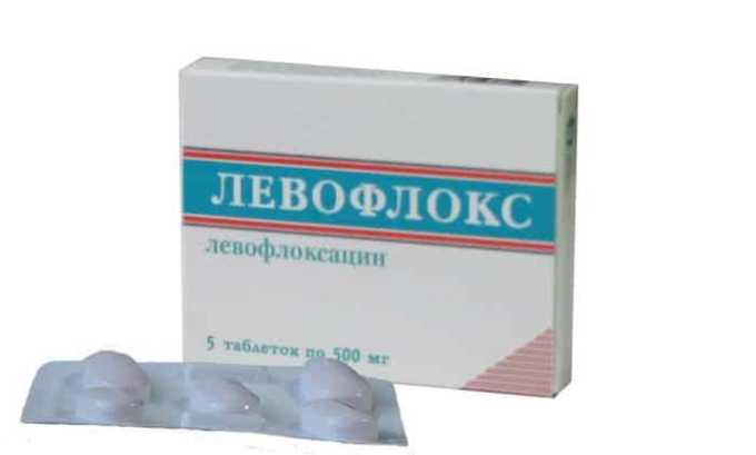 Левофлокс - один из аналогов препарата