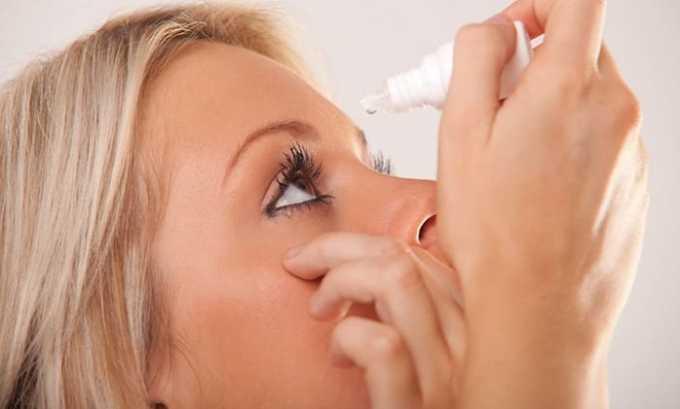 В виде капель Ципролет применяют при инфекциях глаз
