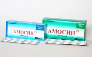 Как правильно использовать препарат Амосин?