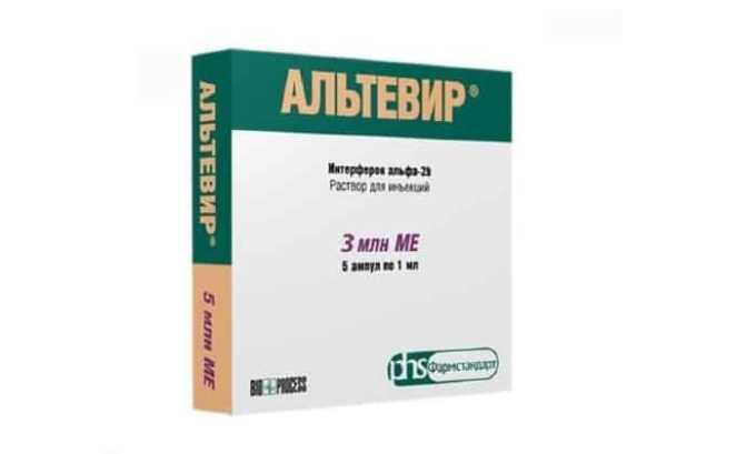 Альтевир - один из аналогов препарата