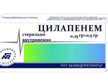 Действие препарата Цилапенем при инфекции мочевыводящих путей