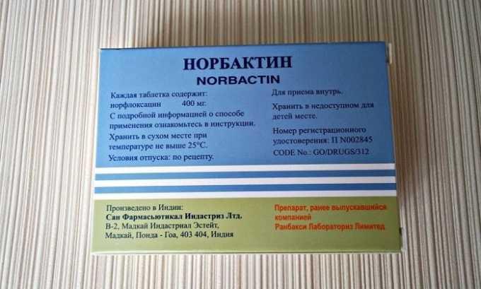 Норбактин имеет широкое антибактериальное воздействие