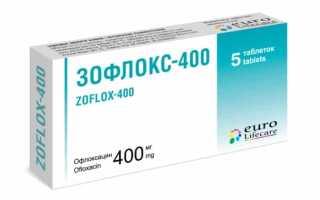 Как лечить воспаление почек средством Зофлокс?