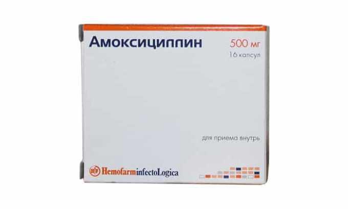 При лечении предпочтение отдают таким препаратам Амоксициллин