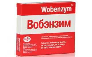 Почему при заболевании почек назначают Вобэнзим?