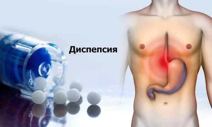 Диспепсия возникает при превышении дозы препарата Нимедар