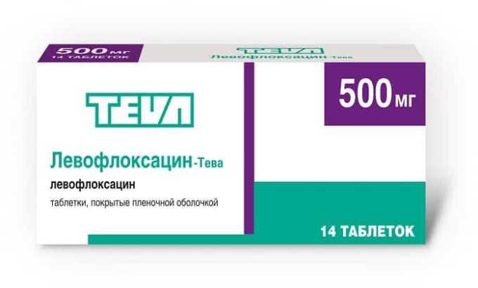 Левофлоксацин - один из аналогов препарата