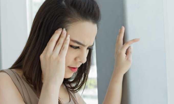 Во время лечения у пациента могут развиться побочные реакции в виде головокружения