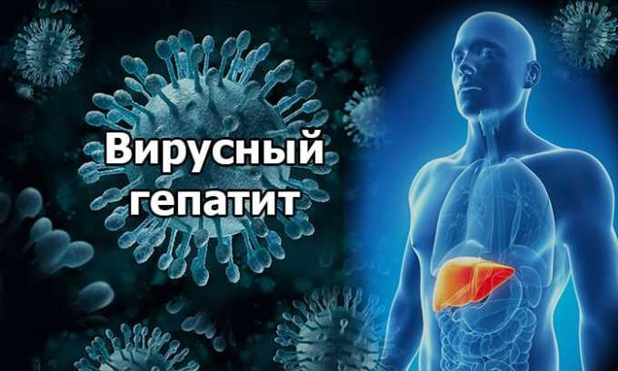 При вирусном гепатите запрещено лечение препаратом Парацетамол 500
