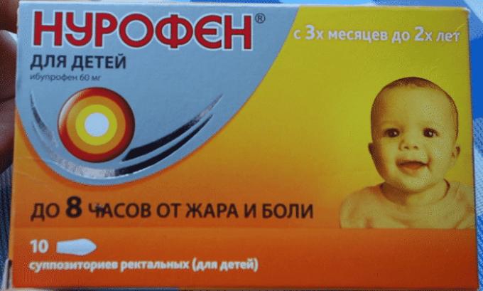В аптеках можно найти Нурофен Детский в свечах