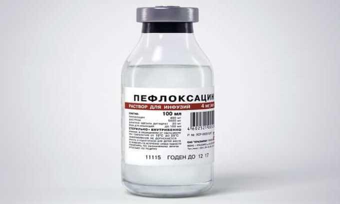 Пефлоксацин - один из аналогов препарата