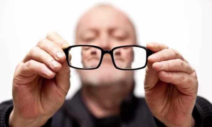 Во время приема средства могут возникнуть побочные явления в виде нарушения зрения