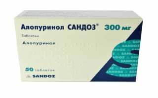 Препарат Аллопуринол 300: инструкция по применению