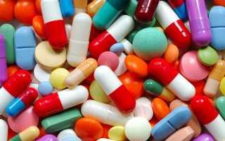 Эффективные лекарства от острого цистита