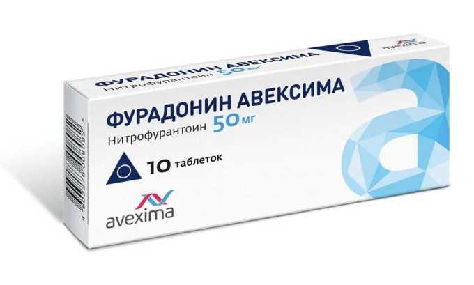 Фурадонин применяется для лечения цистита