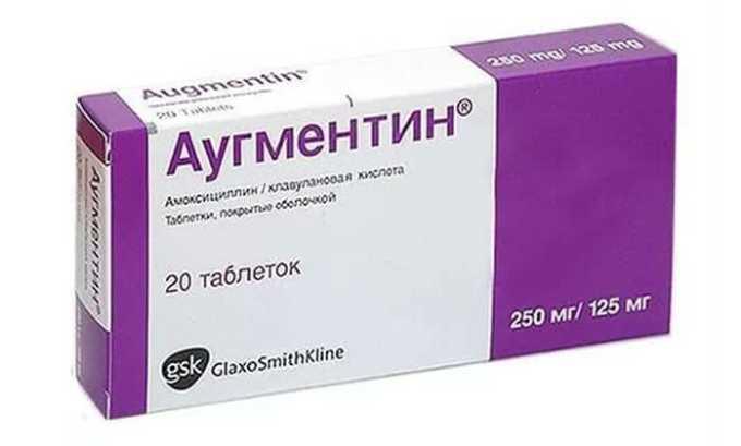 Аугментин является аналогом лекарства