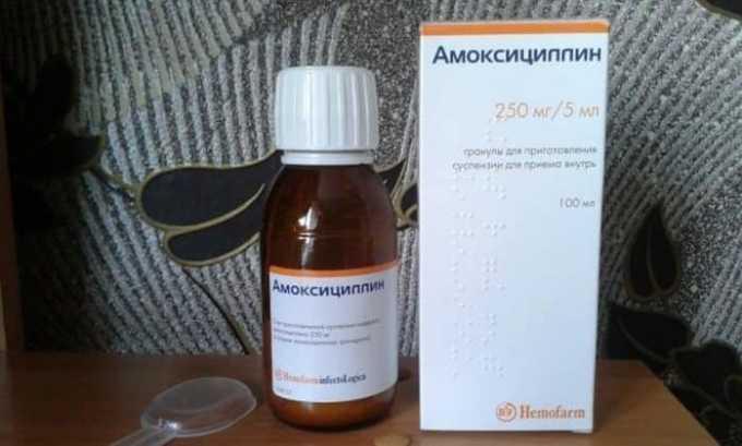 Также препарат доступен в форме порошка для приготовления суспензии