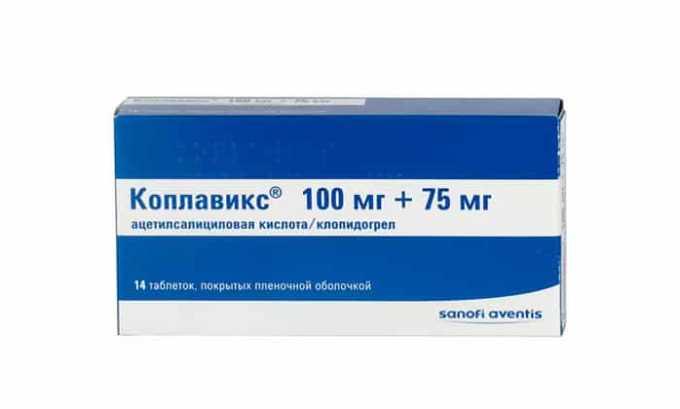 Один из аналогов препарата Аспирин Йорк является Коплавикс