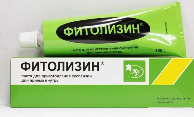 Фитолизин назначают для лечения цистита