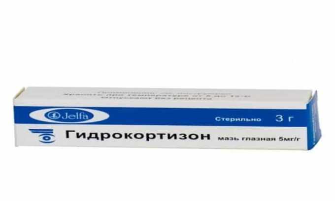 Лекарственное средство выпускается в форме мази глазной