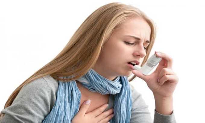 Бронхиальная астма считается противопоказанием к применению препарата