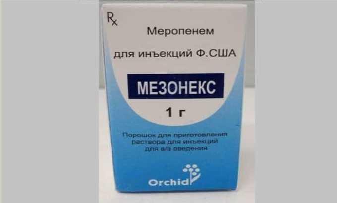 Мезонекс считается аналогом препарата Медопенем