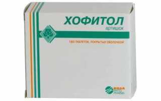Хофитол — эффективное средство для лечения почечных болезней