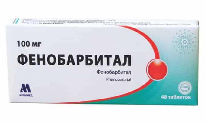 Были зафиксированы случаи оказания токсического влияния на печень при применении с Фенобарбиталом