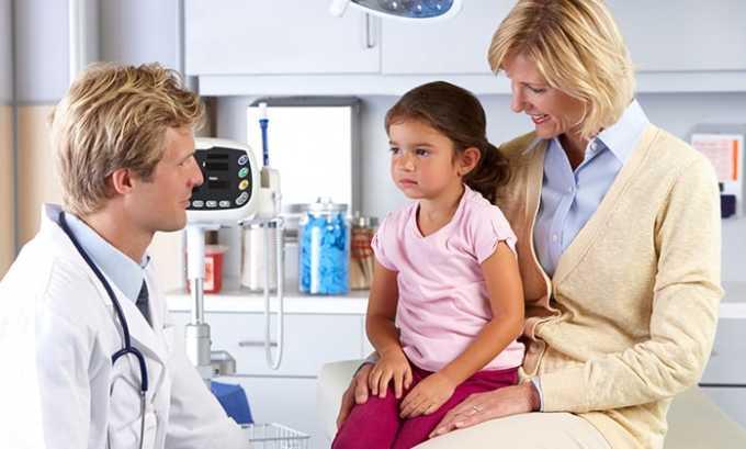 Дети старше 1 года могут получать средство в форме сиропа или капель после консультации с врачом