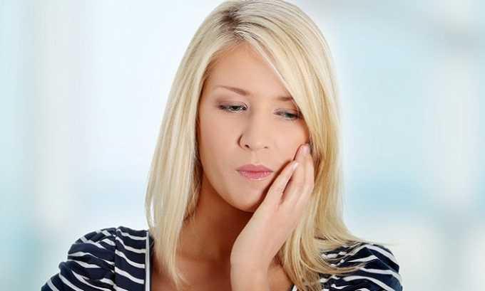 Средство рекомендовано при зубной боли
