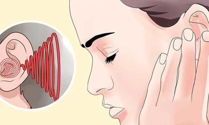 Могут проявиться нарушения работы органов чувств (снижение слуха, звон в ушах)