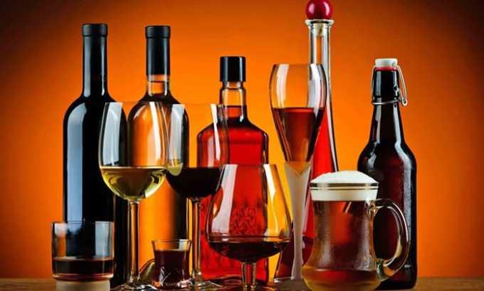 Категорически противопоказано одновременное употребление спиртосодержащих напитков, т.к. высок риск интоксикации организма