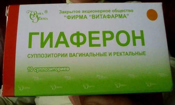 Гиаферон - один из аналогов препарата